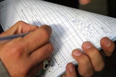 یک کارخانه شن وماسه در شهرستان همدان به تعزیرات حکومتی استان معرفی شد.